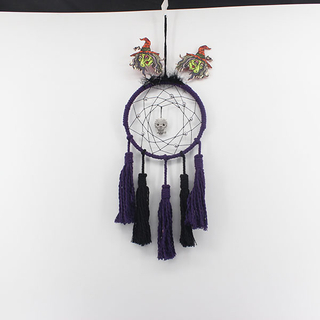 Macrame Dream Catcher 1820092