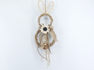 Wall Hanging Decoration 2110052